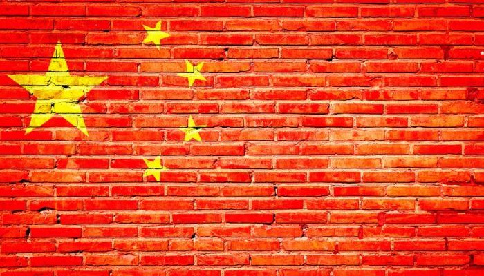 Propaganda à la Čína