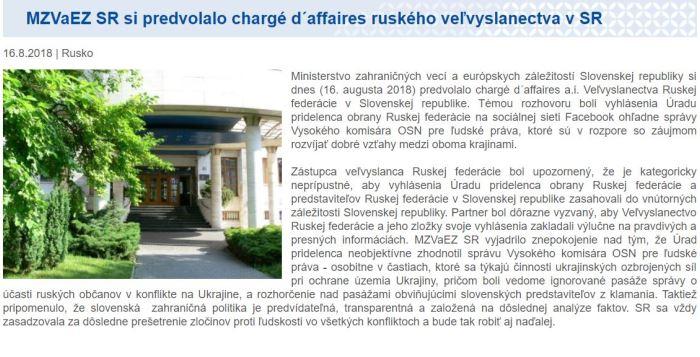 Ministerstvo zahraničia predvolalo ruského diplomata za šírenie dezinformácií. Status na Facebooku však neskôr stiahlo
