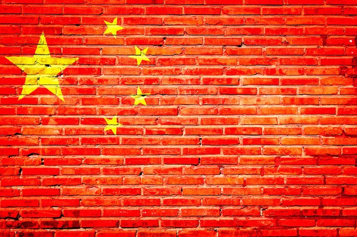 Nástroje čínskej propagandy: Od mega firiem, po neviditeľných robotov